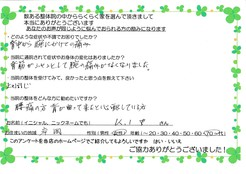 伊藤勝子さん.jpg