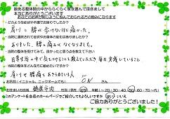 長島さん.jpg