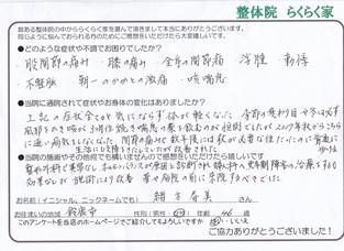 緒方さん.jpg