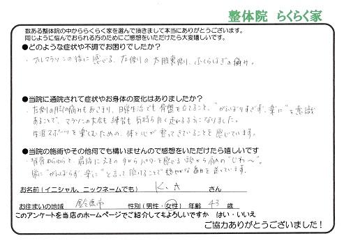 赤松さん2.jpg