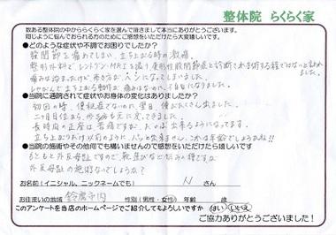 増村さん.jpg
