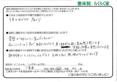 松浦さん.jpg