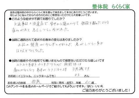小林さん.jpg